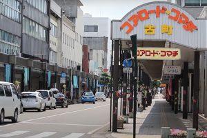 鯖江の街並み